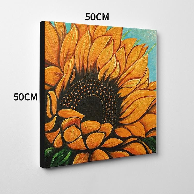 해바라기 그림 2 (50X50CM)