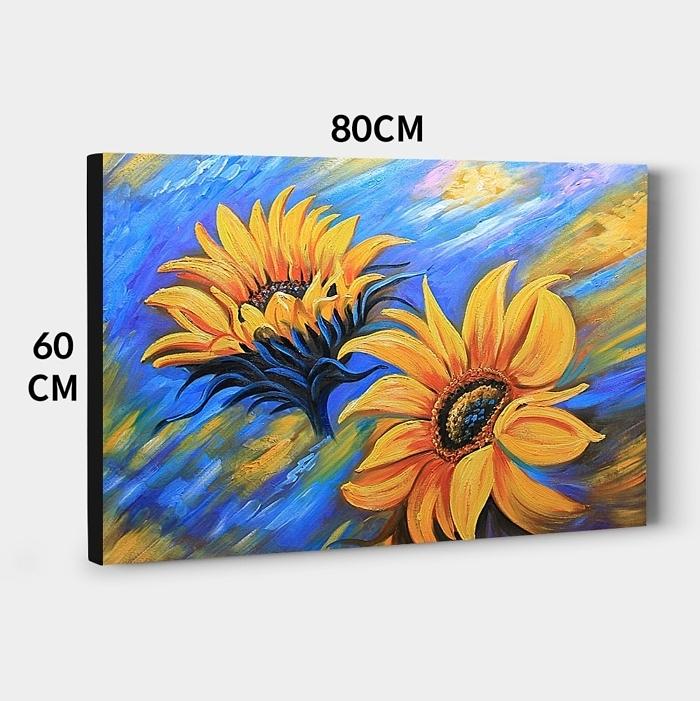 해바라기 그림 3 (60X80CM)