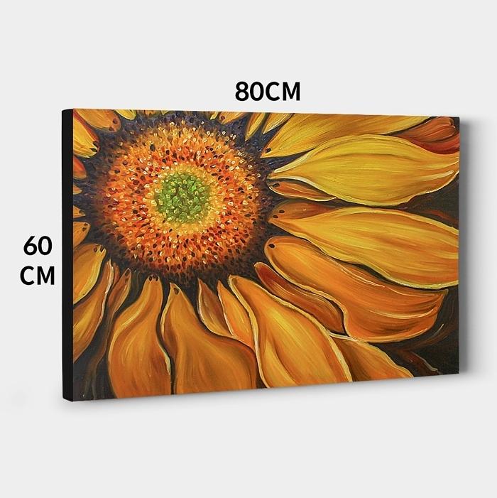 해바라기 그림 4  (60X80CM) 2