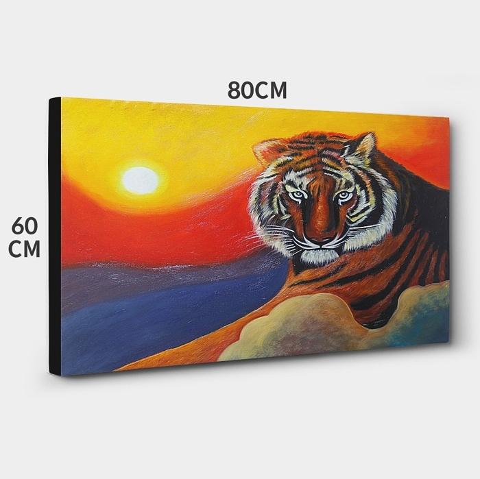 석양 아래의 호랑이 (80X60CM)