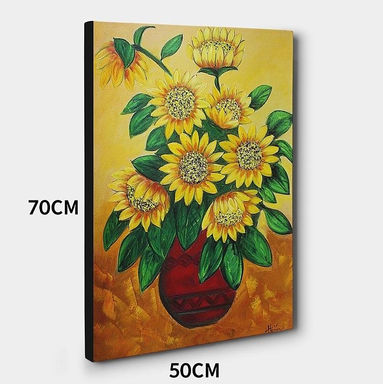 해바라기 그림 11 (70X50CM)