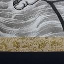 달마도 족자 (45 X 118CM)