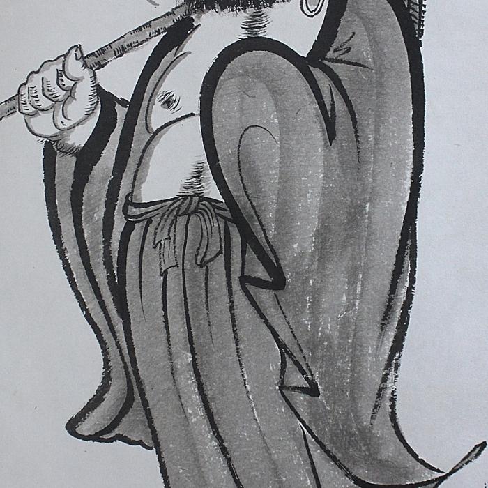 달마도 족자 (45 X 118CM) 2