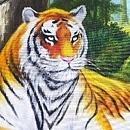 세 마리 호랑이 그림 (80X60CM)